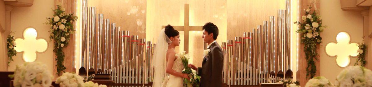 長崎の結婚式・結婚式場・披露宴情報はフィールズへ